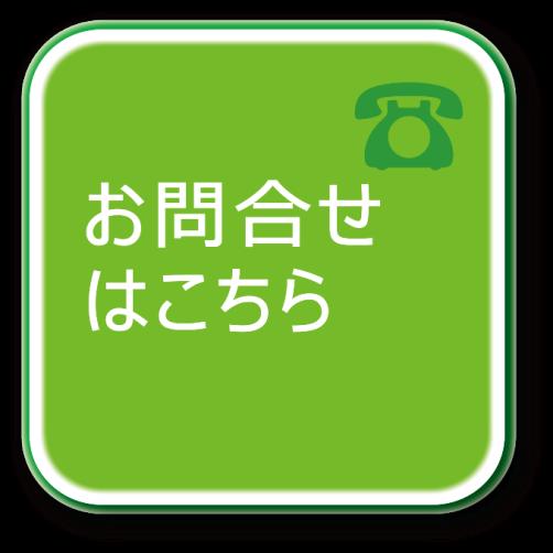 button9