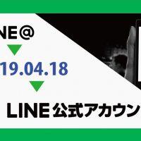 LINE公式アカウントiOS版管理アプリリリース!
